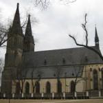 Таинственная крепость Вышеград в Праге