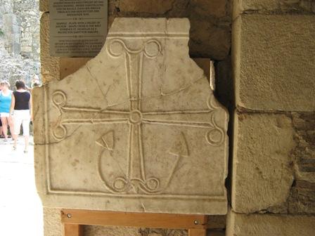 Мальтийский крест. Мраморная плита