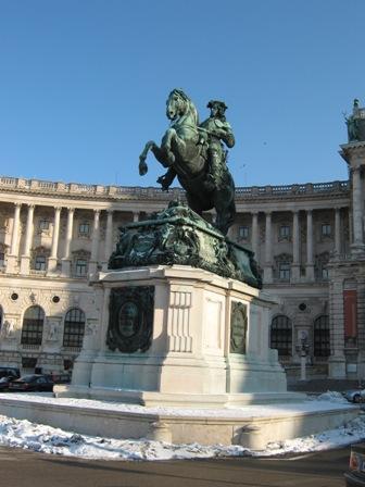 Хельденплац - площадь Героев