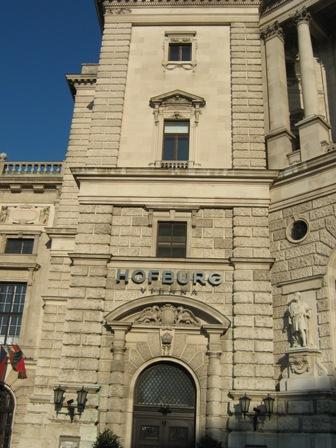 Хофбург. Старинная часть