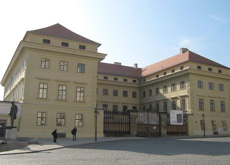 Градчаны. Салмовский дворец