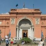 Национальный египетский музей в Каире