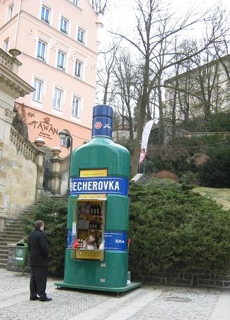 Карловы Вары. Магазин по продаже Бехеровки