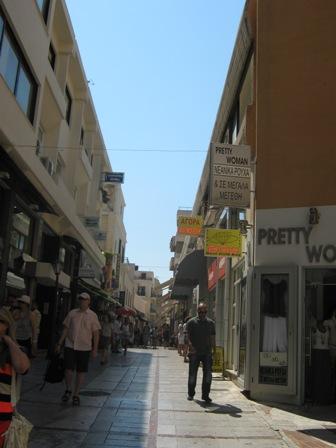 Пешеходная улица Дедала