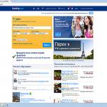 Как самостоятельно забронировать отель на Booking.com?
