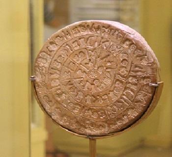 Фестский диск в Ираклионе