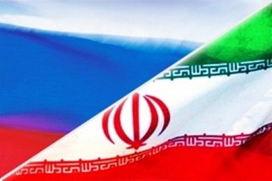 Виза в Иран для россиян в 2017