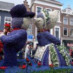 Парад цветов в Голландии – 2017