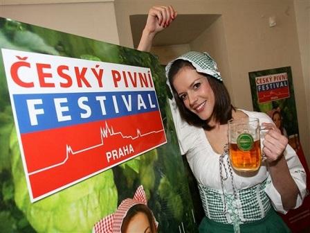 Пивной фестиваль в Праге - 2017