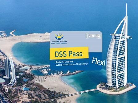 Туристическая карта Dubai Pass