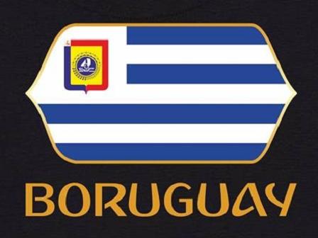 Боругвай