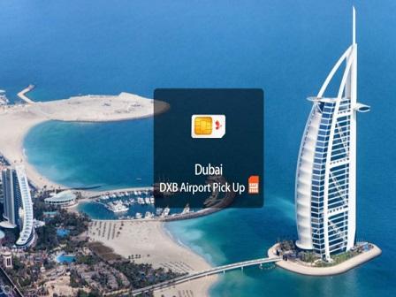 Бесплатные сим карты в Дубае