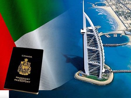 Многократная виза в ОАЭ